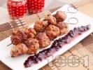 Рецепта Печени кюфтенца от свинска кайма с канела и сладко от боровинки на шиш (на фурна)